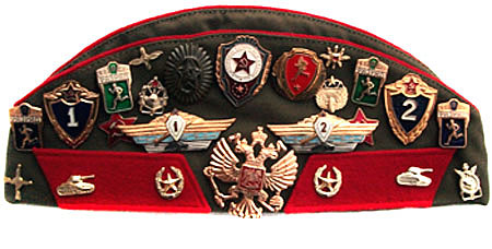 Soviet Army Stuff - Russian Military Uniforms,